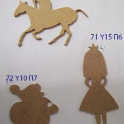 FIGOYRES 70-72