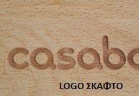 casa baby logo