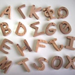 diafora grammata apo elia