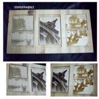 diafore spirografies se panel