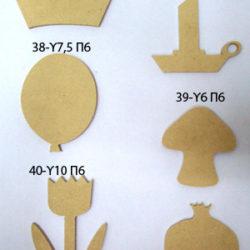 figoyres 36-41