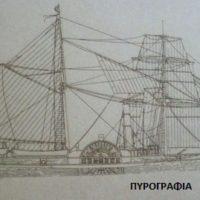 karabi pirografia
