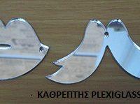 kathreptis plexiglass