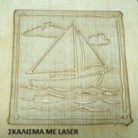 skalisma laser se mdf